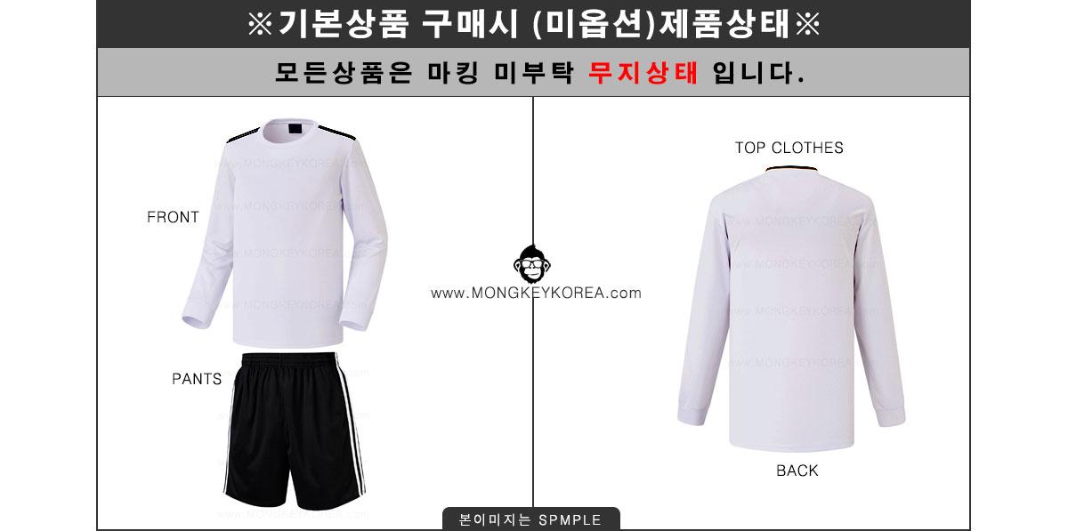 축구복주문안내_01